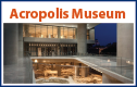 acropolis museum,Akropolis Museum,sailing yacht charter in greece,Segelcharter Griechenland,voguesails.com